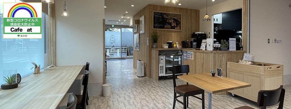 cafe_at